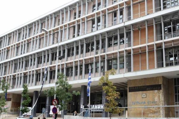 Θεσσαλονίκη: Τηλεφώνημα για βόμβα στo Δικαστικό Μέγαρο