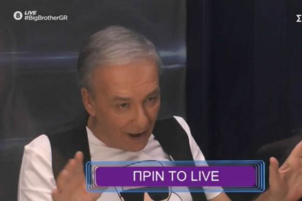 Big Brother: Δείτε τα highlights από το χθεσινό 16/10 live