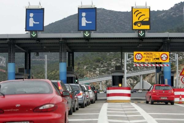 Διόδια: Με ενιαίο e-pass σε όλους τους αυτοκινητόδρομους από 4 Νοεμβρίου