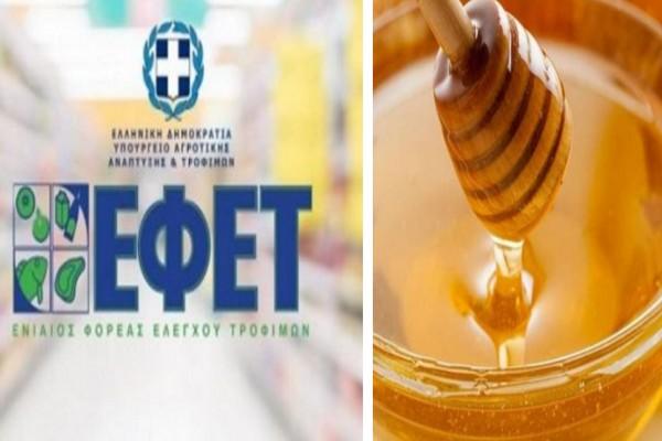 «Καμπανάκι» ΕΦΕΤ: Ανακαλούνται μέλια