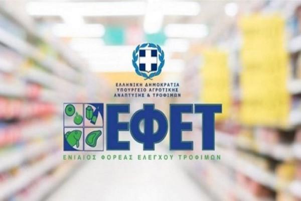 Ανάκληση ζυμαρικών από τον ΕΦΕΤ