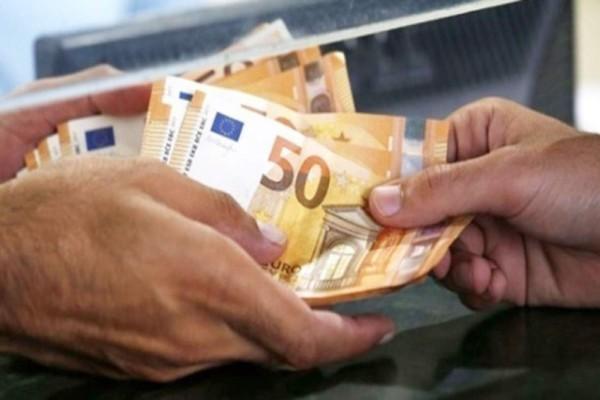 Αποζημίωση ειδικού σκοπού: Πότε πιστώνονται τα χρήματα στους δικαιούχους