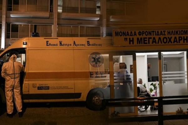 Μεγάλη ανησυχία για το γηροκομείο στη Γλυφάδα: 10 τα κρούσματα κορωνοϊού