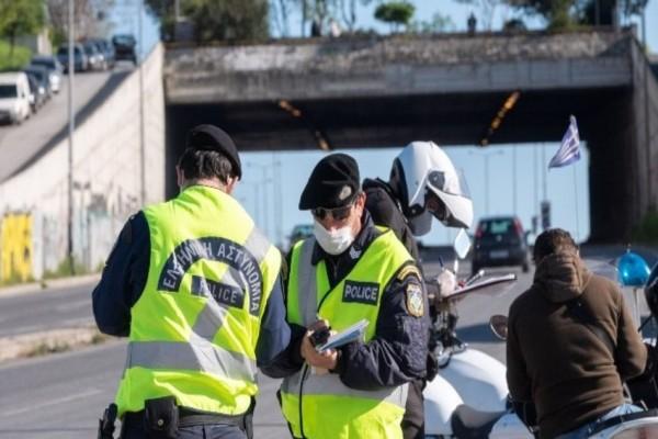 Κορωνοϊός: Νέο ρεκόρ παραβάσεων από πολίτες που δεν φορούσαν μάσκα - Πάνω από 1500