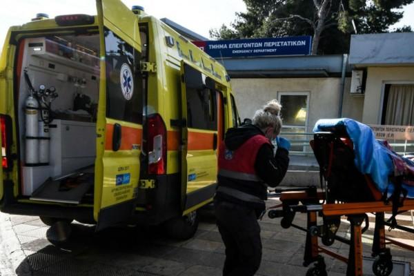 Σοκ στη Λαμία: 15χρονος μαθητής έπαθε ανακοπή