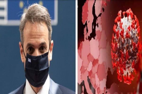 Κορωνοϊός: Τα 4+1 νέα μέτρα που θα ανακοινώσει ο Κυριάκος Μητσοτάκης - Πόσο θα ισχύσουν (Video)