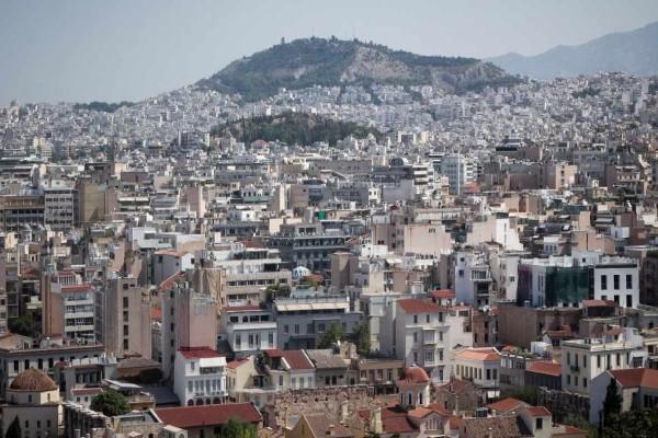 ΟΑΕΔ - Δωρεάν σπίτια: Ποιοι τα δικαιούνται και ποια η διαδικασία