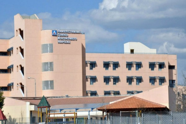 Λάρισα: Θετική στον κορωνοϊό νοσηλεύτρια του Πανεπιστημιακού Νοσοκομείου