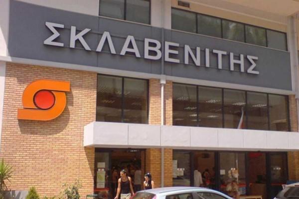 Χαμός με τον Σκλαβενίτη - Πέρασαν έξω από κατάστημά του για να…