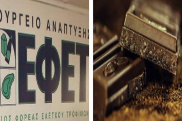 ΕΦΕΤ: Ανακαλεί πασίγνωστη σοκολάτα γάλακτος!