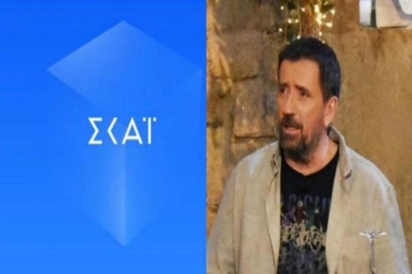 Έκτακτη ανακοίνωση του ΣΚΑΙ για τον Σπύρο Παπαδόπουλο!