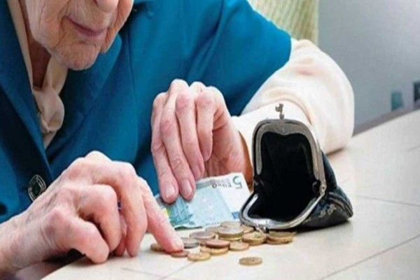 Συντάξεις: Ανατροπή για τα αναδρομικά στους συνταξιούχους του Δημοσίου