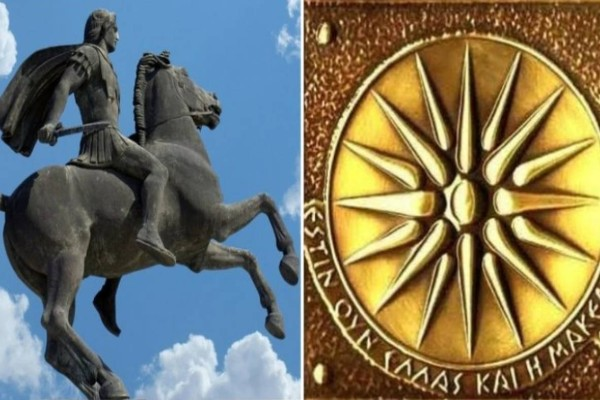 Ανακάλυψη σεισμός: «Ο τάφος του Μεγάλου Αλεξάνδρου είναι στην...»