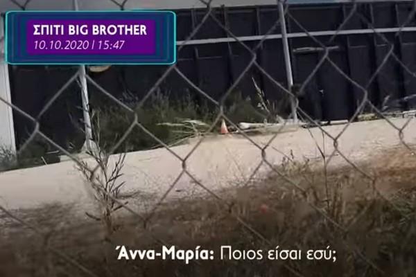 Τύπος πήγε έξω από το σπίτι του Big Brother και μιλούσε σε παίκτες - Πυργίδης: