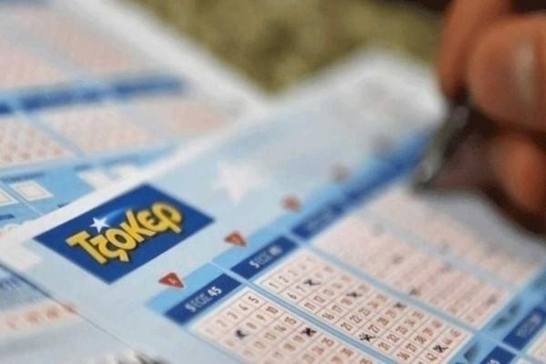 Κλήρωση Τζόκερ: Αυτοί είναι οι τυχεροί αριθμοί για τα 1.500.000 ευρώ