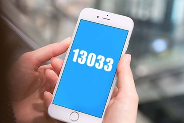13033: Επανέρχεται το SMS για την απαγόρευση κυκλοφορίας - Πότε θα μπορείτε να βγαίνετε