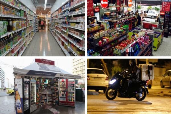 Ανατροπή με το ωράριο των σούπερ μάρκετ! Τι ισχύει για delivery, μίνι μάρκετ και περίπτερα