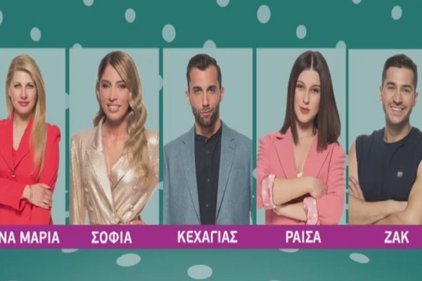 Big Brother spoiler: Αυτά είναι τα αποτελέσματα της ψηφοφορίας - Για 23 ψήφους αποχώρησε η Ραΐσα αντί...