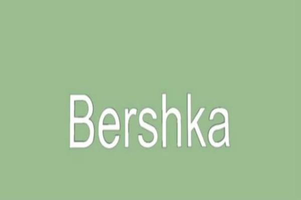 Το δερμάτινο μπουφάν από τα Bershka με γούνινη επένδυση είναι η καλύτερη αγορά που θα κάνεις αυτό το χειμώνα