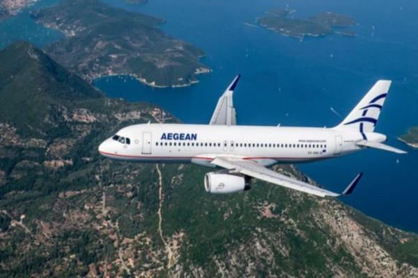 Έκτακτη ανακοίνωση από την Aegean: Αναστολή πτήσεων