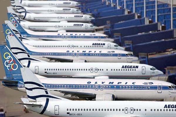 Συναγερμός σε Aegean & Olympic Air: Έκτακτη είδηση!