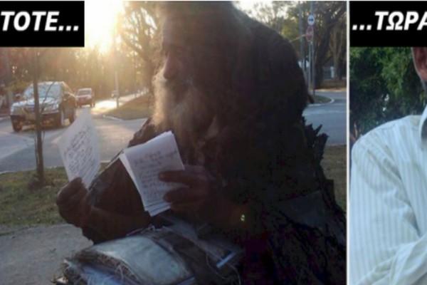 Μετά από 35 χρόνια στους δρόμους, αυτός ο άστεγος έχει επιτέλους μια ευκαιρία να ζήσει το όνειρό του. Δείτε την τεράστια αλλαγή του!