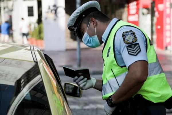 Κορωνοϊός - Lockdown: Σαρωτικοί έλεγχοι της αστυνομίας στην Αττική - Μεγάλα τα πρόστιμα