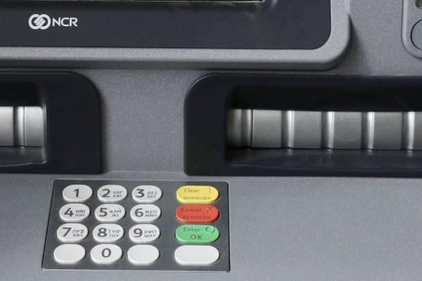 Τέλος εποχής για ΑΤΜ: Η απίστευτη αλλαγή που θα σας συγκλονίσει! Θα κατεβάζουμε χρήματα από...