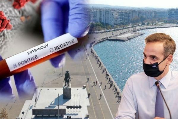 Επίσημο! Καθολικό lockdown σε Θεσσαλονίκη και Σέρρες