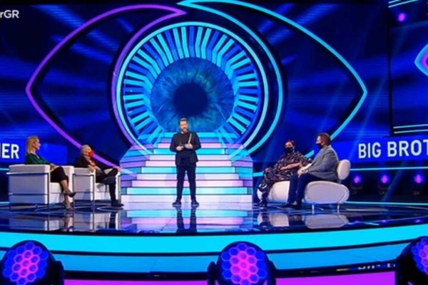Big Brother: Αναστάτωση στο σπίτι - Ο παίκτης που αποχώρησε