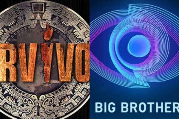Ρίχνει τη «βόμβα» ο ΣΚΑΪ: Τέλος το Big Brother και το Survivor!
