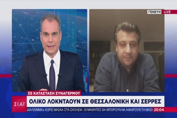 Δερμιτζάκης: