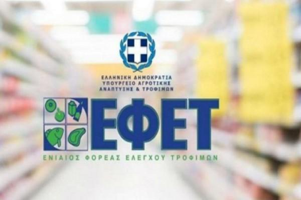 Προσοχή: Ο ΕΦΕΤ ανακαλεί τρόφιμο