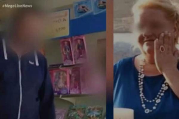 Έγκλημα στη Μάνη: Όπλα και ψυχοφάρμακα βρέθηκαν μέσα στο κολαστήριο της 44χρονης