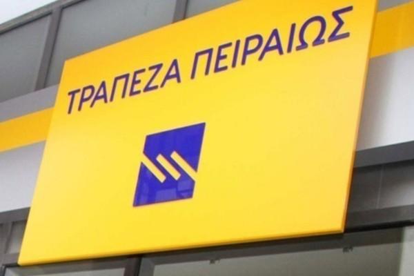 Έκτακτη ανακοίνωση από την Τράπεζα Πειραιώς