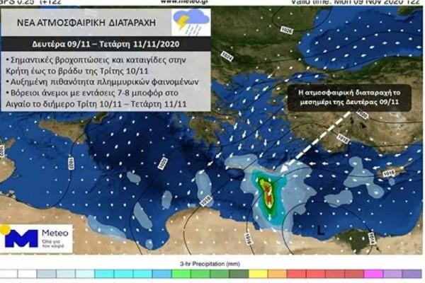 Έκτακτο δελτίο επιδείνωσης του καιρού: Μεγάλη προσοχή σε αυτές τις περιοχές
