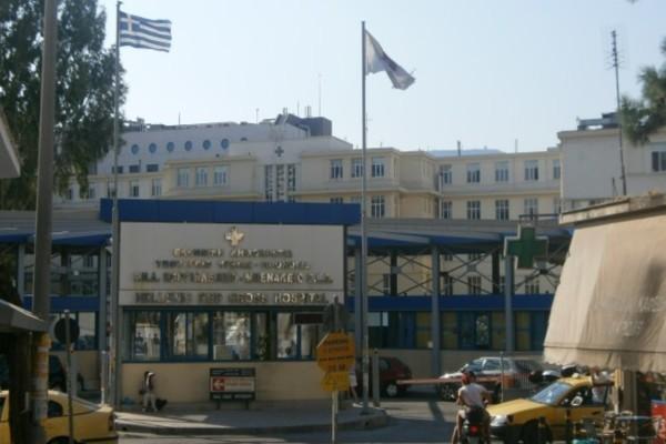 Συναγερμός στον Ερυθρό Σταυρό: Γέμισαν οι κλίνες ΜΕΘ του νοσοκομείου