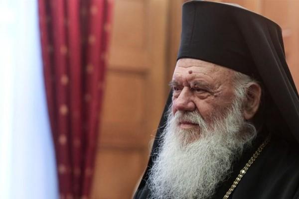 Με κορωνοϊο ο Αρχιεπίσκοπος Ιερώνυμος