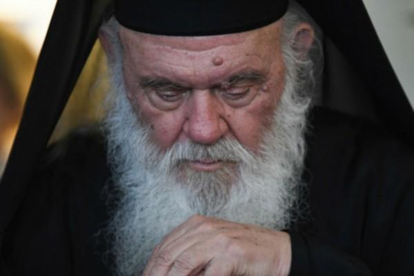 Κορωνοϊός: Σε καραντίνα ο Αρχιεπίσκοπος Ιερώνυμος και όλη η Ιερά Σύνοδος (Video)