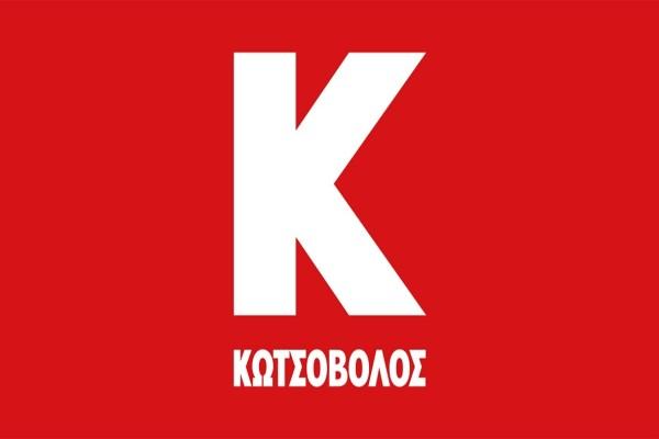 Black Friday: Η προσφορά του Iphone 11 από τον Κωτσόβολο που θα