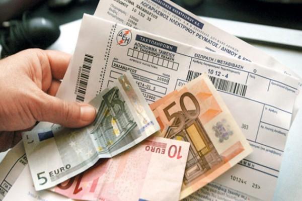 Λογαριασμοί ρεύματος: Επιστροφή χρημάτων - Μάθετε αν είστε δικαιούχοι