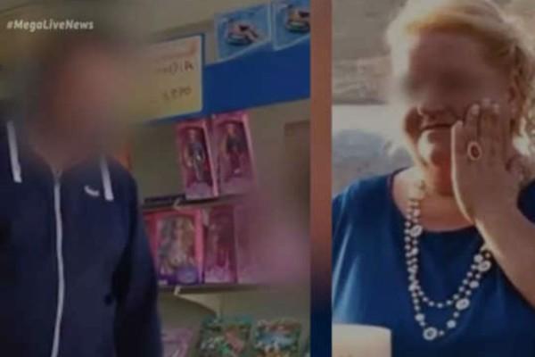 Τραγωδία στη Μάνη: Πέθανε ο πατέρας του 44χρονου συζυγοκτόνου (Video)