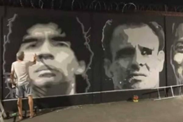 Αίσχος: Κατέστρεψαν προσωπογραφία του Μαραντόνα στη Βραζιλία