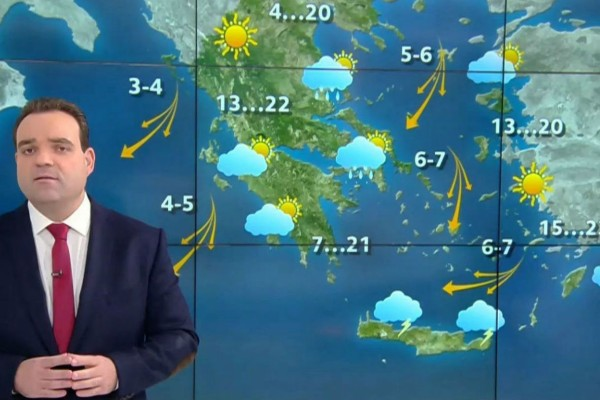 «Κρύο μέχρι και χιόνια! Ραγδαία αλλαγή του καιρού» - Έκτακτη προειδοποίηση του Κλέαρχου Μαρουσάκη