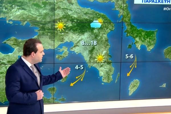 «Παγετός και κρύο - Το Σαββατοκύριακο ο καιρός...» - Προειδοποίηση από τον Κλέαρχο Μαρουσάκη (Video)