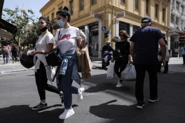 Πορεία στην Ελευσίνα από αρνητές της μάσκας
