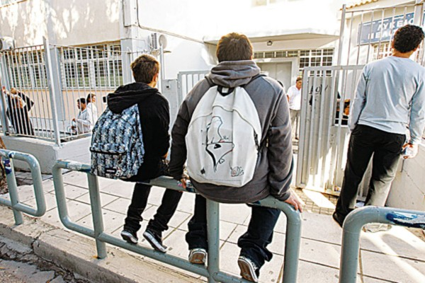 Ρίγη συγκίνησης στον Κορυδαλλό: Μαθητές μαζεύουν χρήματα για να αγοράσουν λάπτοτ για όσους συμμαθητές τους δεν έχουν