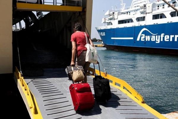 Κορωνοϊός - Lockdown: Σε ποιους θα επιτρέπεται η μετακίνηση με τα πλοία