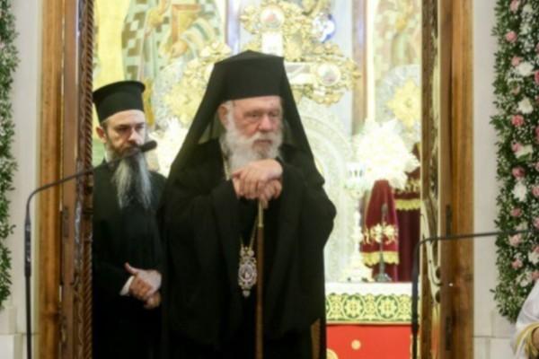 Στην ΜΕΘ ο Αρχιεπίσκοπος Ιερώνυμος - Ποια η κατάσταση της υγείας του;