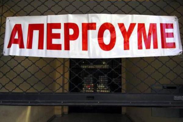 Απεργία στα ΜΜΜ: Δεν θα συμμετάσχουν τα λεωφορεία